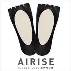 airise6