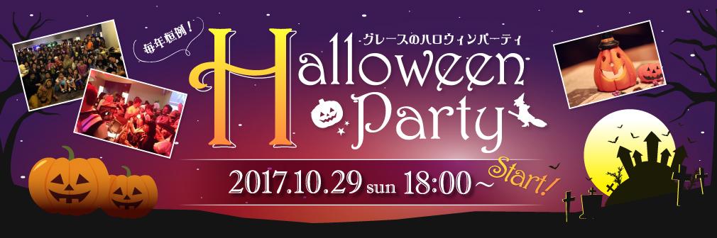 bn_halloween