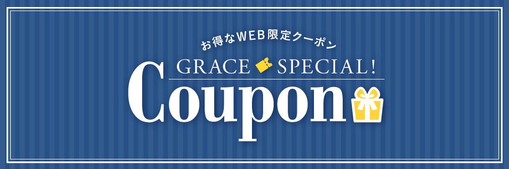 bn_coupon (1)