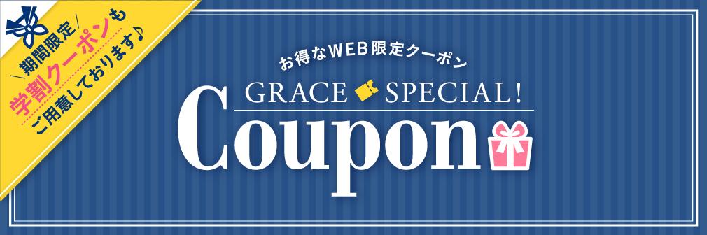 bn_coupon