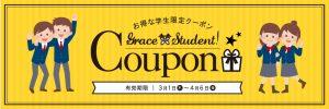 bn_coupon02